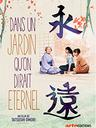 Dans un jardin qu'on dirait éternel / Tatsushi Omori, réal., scénario |